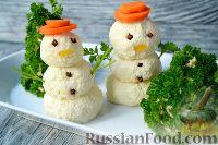 Фото к рецепту: Закуска новогодняя «Снеговики в лесу»