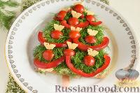 Фото к рецепту: Пикантная новогодняя закуска «Елочка»