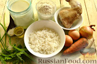 Фото приготовления рецепта: Новогодняя закуска «Мешочки Деда Мороза» - шаг №1