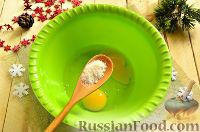 Фото приготовления рецепта: Новогодняя закуска «Мешочки Деда Мороза» - шаг №2