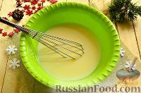 Фото приготовления рецепта: Новогодняя закуска «Мешочки Деда Мороза» - шаг №3
