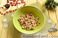 Фото приготовления рецепта: Новогодняя закуска «Мешочки Деда Мороза» - шаг №7