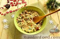 Фото приготовления рецепта: Новогодняя закуска «Мешочки Деда Мороза» - шаг №9