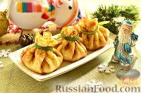 Фото приготовления рецепта: Новогодняя закуска «Мешочки Деда Мороза» - шаг №13