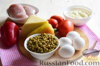 """Фото приготовления рецепта: Салат """"Петушок"""" с зелёным горошком - шаг №1"""