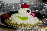 """Фото приготовления рецепта: Салат """"Петушок"""" с зелёным горошком - шаг №17"""