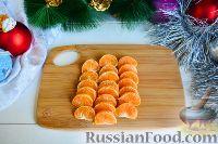 """Фото приготовления рецепта: Фруктовый салат """"Новогодняя ёлка"""" - шаг №3"""