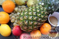 Фото приготовления рецепта: Фруктовый салат в ананасе - шаг №1