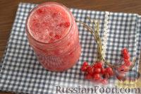 Фото к рецепту: «Сырое» варенье из калины и лимона