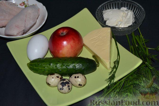 салат поросенок и рецептами