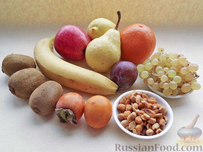 """Фото приготовления рецепта: Нарезка """"Петушиный хвост"""" из зимних фруктов, с орехами - шаг №1"""