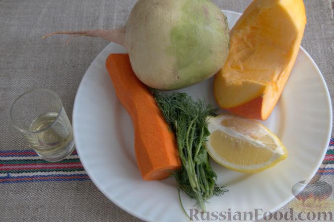 Фото приготовления рецепта: Салат с редькой и тыквой - шаг №1