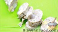 Фото приготовления рецепта: Домашняя куриная колбаса со свининой и сыром - шаг №14