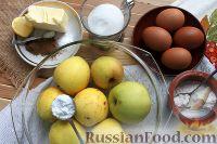 Фото приготовления рецепта: Шарлотка с яблоками (в микроволновке) - шаг №1