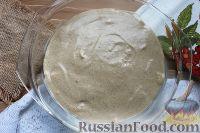 Фото приготовления рецепта: Шарлотка с яблоками (в микроволновке) - шаг №13