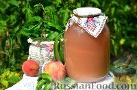 Фото к рецепту: Морс из персиков (на зиму)