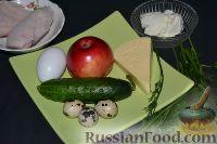Фото приготовления рецепта: Праздничный салат «Три поросенка» для детей - шаг №1