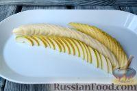 """Фото приготовления рецепта: Фруктовая нарезка """"Хвост петуха"""" - шаг №5"""