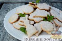 """Фото к рецепту: Печенье """"Юбилейное"""""""