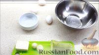 """Фото приготовления рецепта: Запеканка """"Касэрол"""" (Casserole) из кабачков с сыром - шаг №1"""