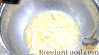 """Фото приготовления рецепта: Запеканка """"Касэрол"""" (Casserole) из кабачков с сыром - шаг №3"""