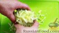 """Фото приготовления рецепта: Запеканка """"Касэрол"""" (Casserole) из кабачков с сыром - шаг №4"""