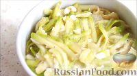 """Фото приготовления рецепта: Запеканка """"Касэрол"""" (Casserole) из кабачков с сыром - шаг №7"""