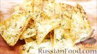 Фото к рецепту: Домашние чипсы из лаваша