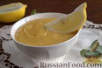 Фото к рецепту: Лимонный крем