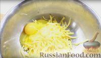 Фото приготовления рецепта: Баклажаны, запеченные с сыром (баклажаны Кучерикас) - шаг №4