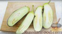 Фото приготовления рецепта: Баклажаны, запеченные с сыром (баклажаны Кучерикас) - шаг №2