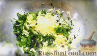 Фото приготовления рецепта: Баклажаны, запеченные с сыром (баклажаны Кучерикас) - шаг №5