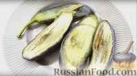 Фото приготовления рецепта: Баклажаны, запеченные с сыром (баклажаны Кучерикас) - шаг №3