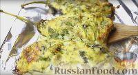 Фото приготовления рецепта: Баклажаны, запеченные с сыром (баклажаны Кучерикас) - шаг №7