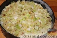 Фото приготовления рецепта: Пирог со свежей капустой - шаг №9