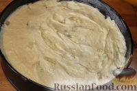 Фото приготовления рецепта: Пирог со свежей капустой - шаг №10
