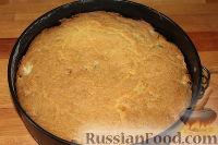 Фото приготовления рецепта: Пирог со свежей капустой - шаг №11