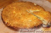 Фото приготовления рецепта: Пирог со свежей капустой - шаг №12
