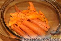 Фото к рецепту: Как сварить морковь в микроволновке