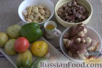 Фото приготовления рецепта: «Осеннее» рагу с топинамбуром, грибами и фасолью - шаг №1
