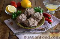 Фото к рецепту: Кюфта по-армянски
