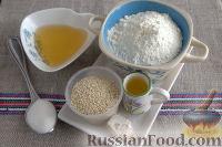 Фото приготовления рецепта: Симит (турецкий бублик с кунжутом) - шаг №1
