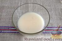 Фото приготовления рецепта: Симит (турецкий бублик с кунжутом) - шаг №2