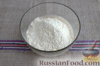 Фото приготовления рецепта: Симит (турецкий бублик с кунжутом) - шаг №3