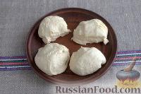 Фото приготовления рецепта: Симит (турецкий бублик с кунжутом) - шаг №6