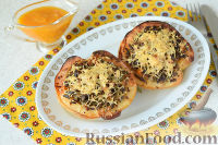 Фото к рецепту: Айва, фаршированная индюшиной печенью