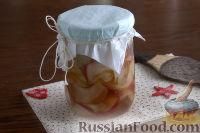 Фото к рецепту: Консервированные яблоки с кардамоном