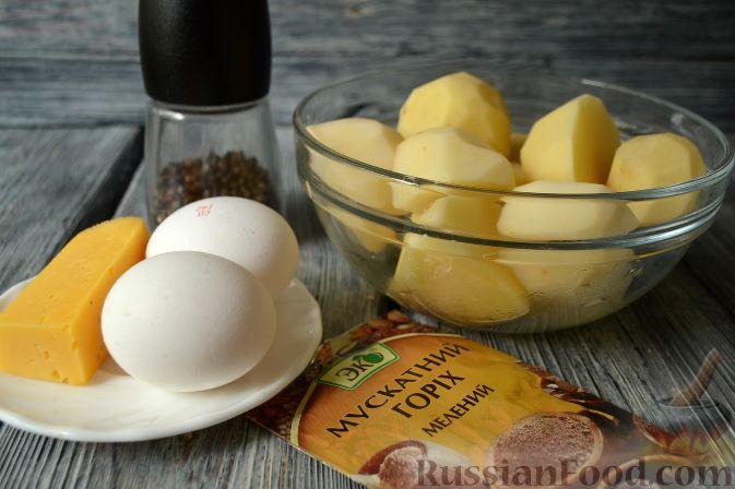 рецепты приготовления картошки на гарнир