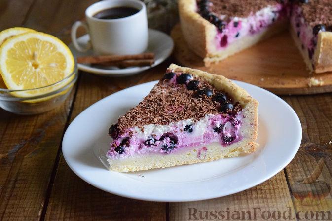 Фото приготовления рецепта: Пирог с черноплодной рябиной - шаг №13
