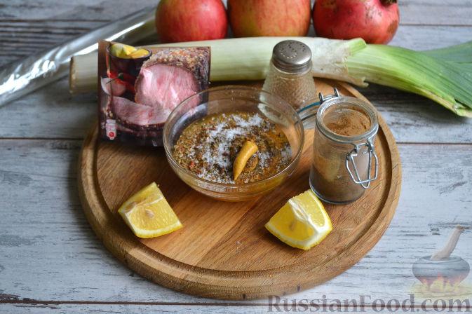 Фото приготовления рецепта: Утка праздничная - шаг №2
